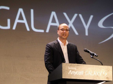 andy rubin evento galaxy larry page