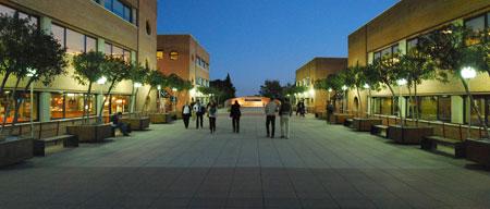 universitat_internacional_de_catalunya