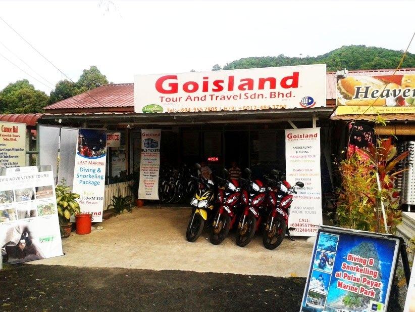 goisland shop malaysia